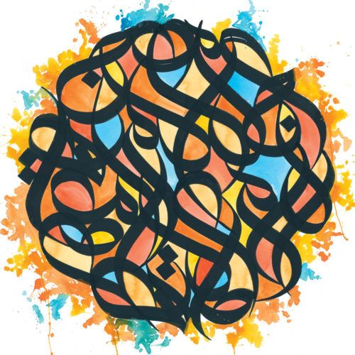 Brother Ali - All The Beauty In This Whole Life [Vinyle]