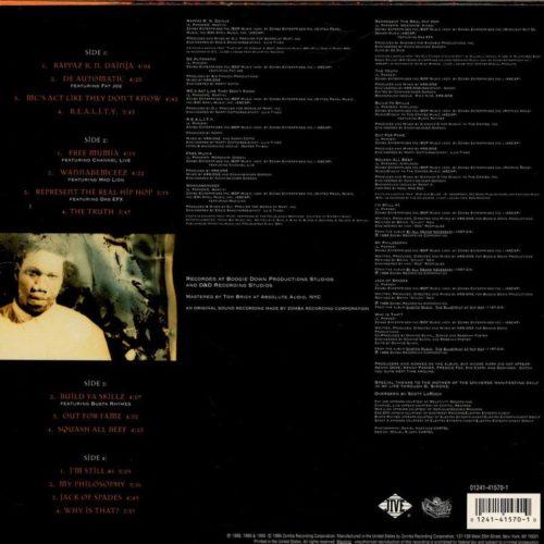 KRS-One - KRS-One [Vinyle]