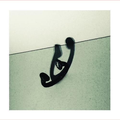 LUPE FIASCO - CRIPPLE [CLIP]